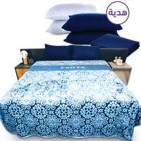 بطانية بنتا باللون الأزرق المخضر مع هدايا