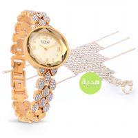ساعة جولدن كريستال من بورجي مع هدية مجانية