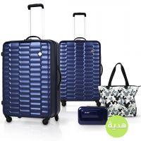 مجموعة حقائب سفر لكجري من كراون قطعتين مع هدايا - أزرق