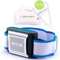 Fat Freezing Device & Gift