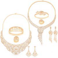 طقم مجوهرات رومانتيك - مجموعة مكونة من قطعتين