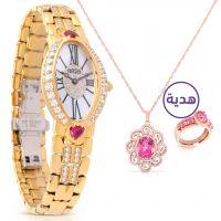 Queen Diamond Watch & Red Topaz Gift Set