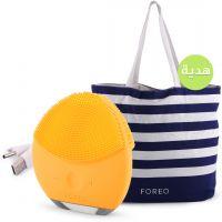 جهاز تنظيف الوجه لونا ميني 2 من فوريو - أصفر مع هدية