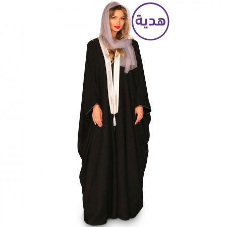 عباءة رمضان الأميرة السوداء مع هدية