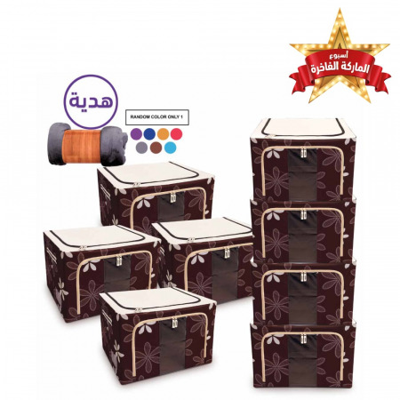 صندوق تخزين من القماش سعة 66 لتر باللون البني - اشتري 4 واحصل على 4 مع بطانية هدية