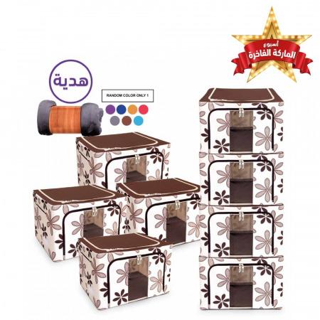 صندوق تخزين من القماش سعة 66 لتر باللون العاجي - اشتري 4 واحصل على 4 مع بطانية هدية
