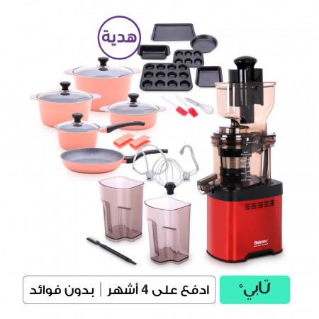عصارة بطيئة بفوهة كاملة JE20 - أحمر مع مجموعة أواني طهي ديورا وأدوات خبز