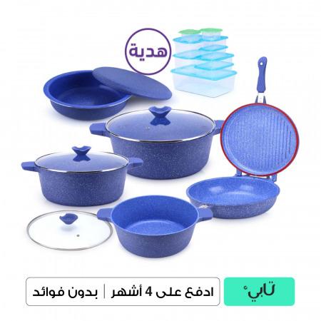 مجموعة أواني الطهي ديكاست 8 قطع مع وعاء مقلوبة ومجموعة تخزين - أزرق جرانيتي