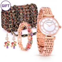 Classic Mother of Pearl Watch & Gifts