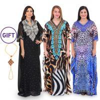Asma Printed Jalabiyas - Pack of 2 & Gift