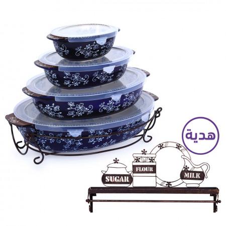 مجموعة أواني تقديم بتصميم زهور ملونة 8 قطع – أزرق مع حامل معدني هدية