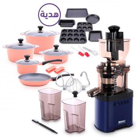 عصارة بطيئة بفوهة كاملة JE20 - أزرق مع مجموعة أواني طهي ديورا وأدوات خبز
