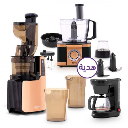 العصارة البطيئة EK3068 مع محضرة الطعام وماكينة تحضير القهوة - رويال كوليكشن