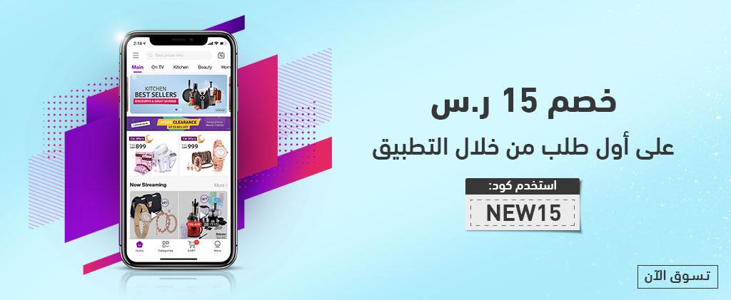/app-first-order